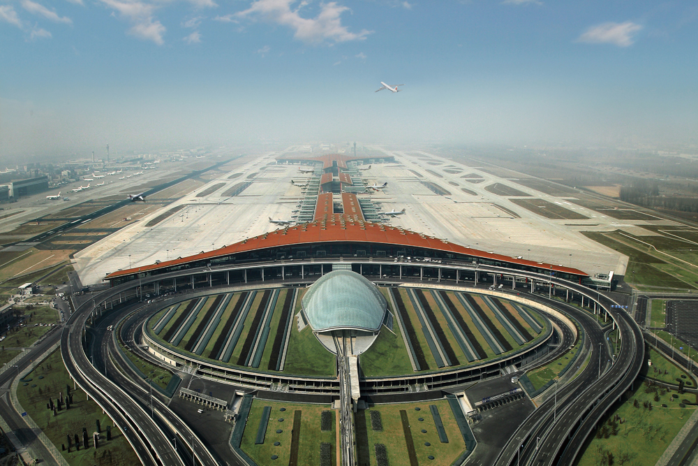 Beijing Capital International Airport - Competition Of Cyber Shots June 2014