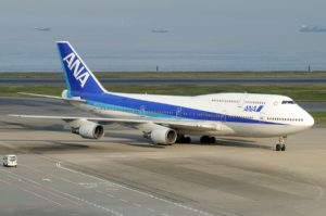 ANA All Nipon Airways