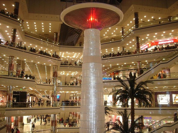 Golden Resources Mall